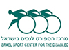 Israel Sport Center for the Disabled Logo.jpg