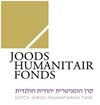 Don_Dutch Jewish Humanitarian Fund - logo.jpg