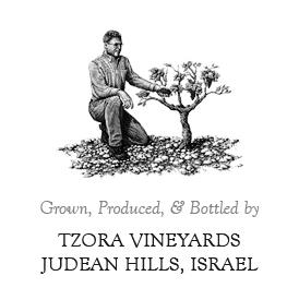 Tzora Vineyards logo.jpgיקב צורעה חדש